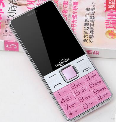 大屏直板粉色女款手机老年人手机